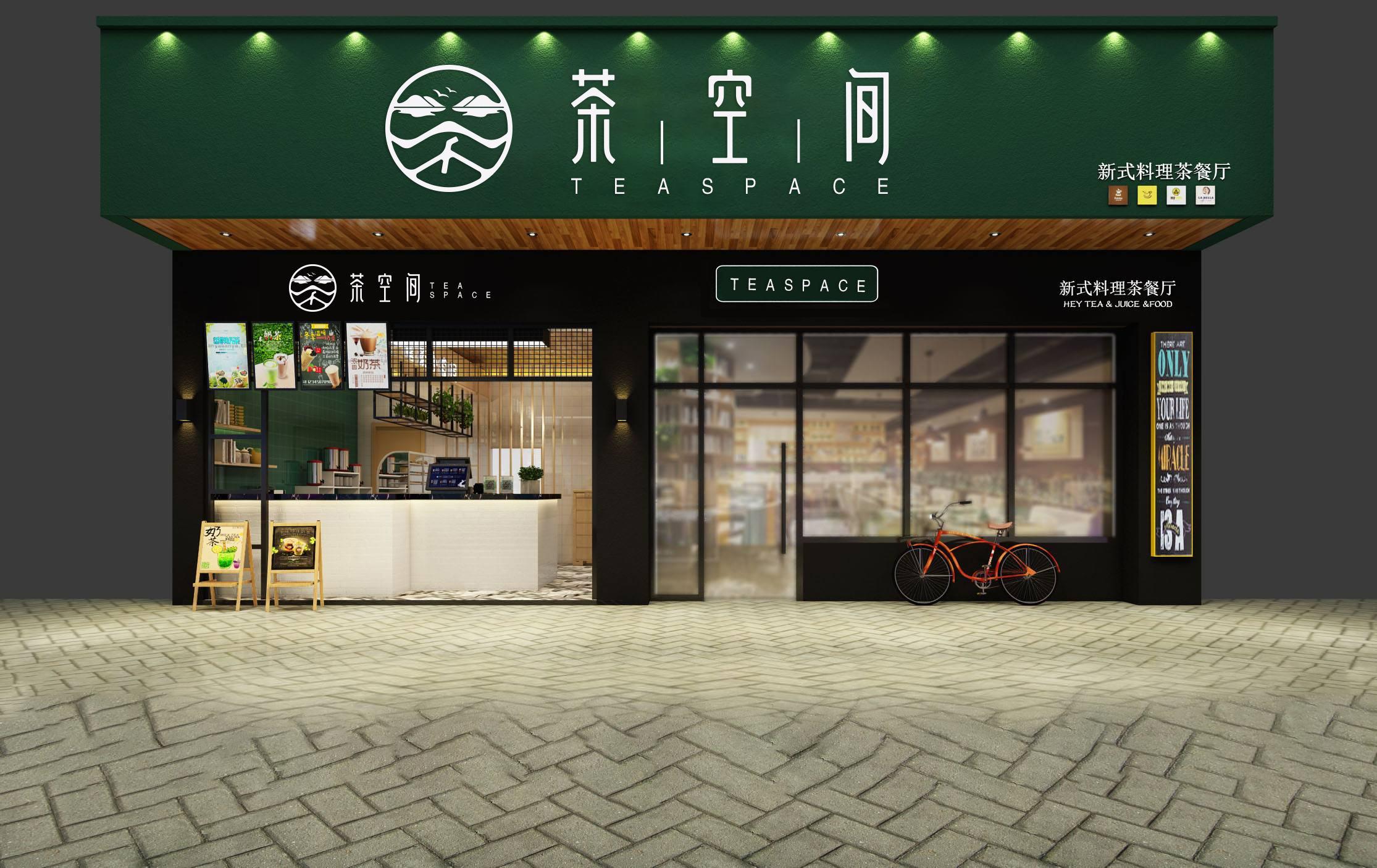 奶茶店如何设计制作门头招牌?