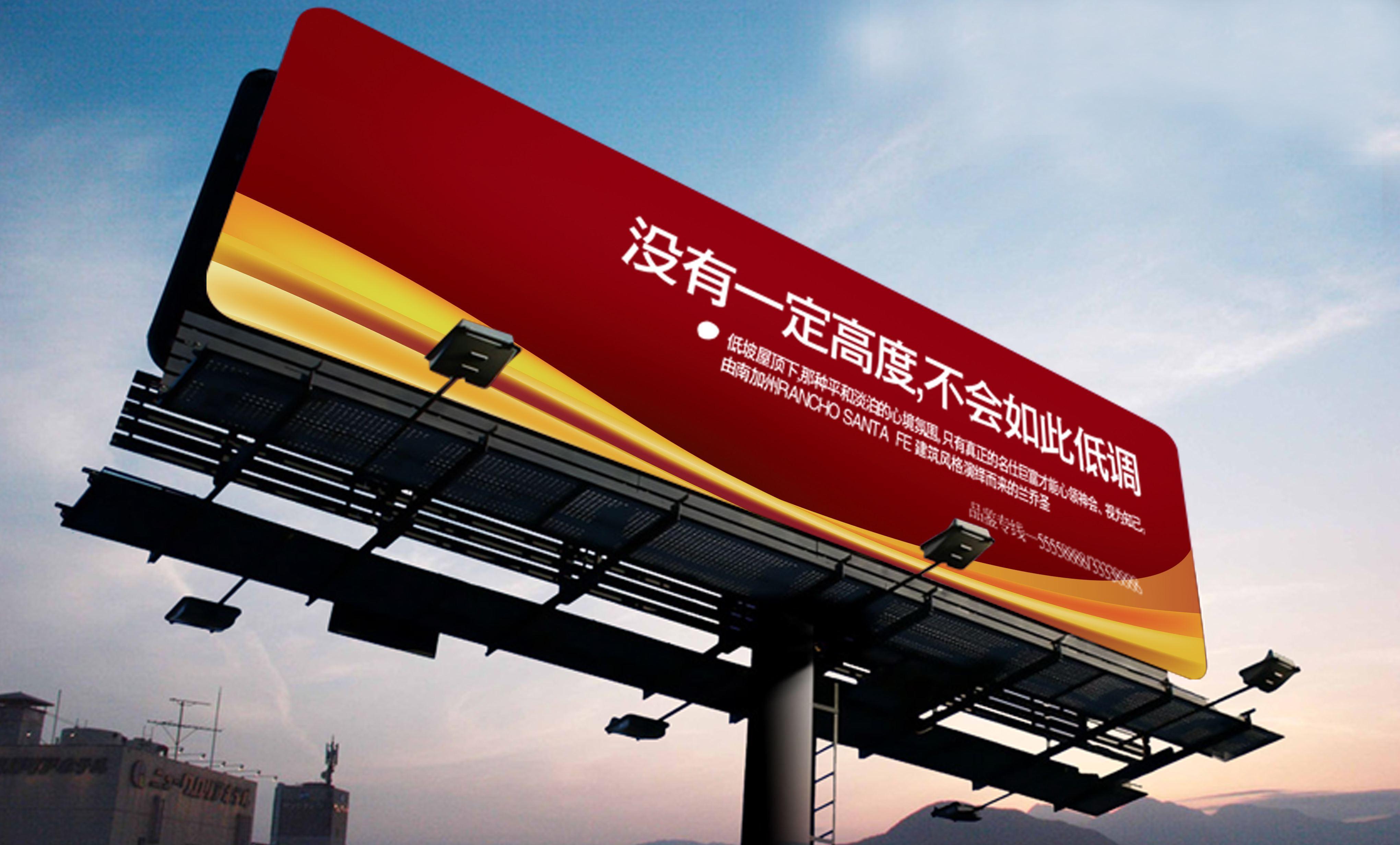 户外广告设计注意事项