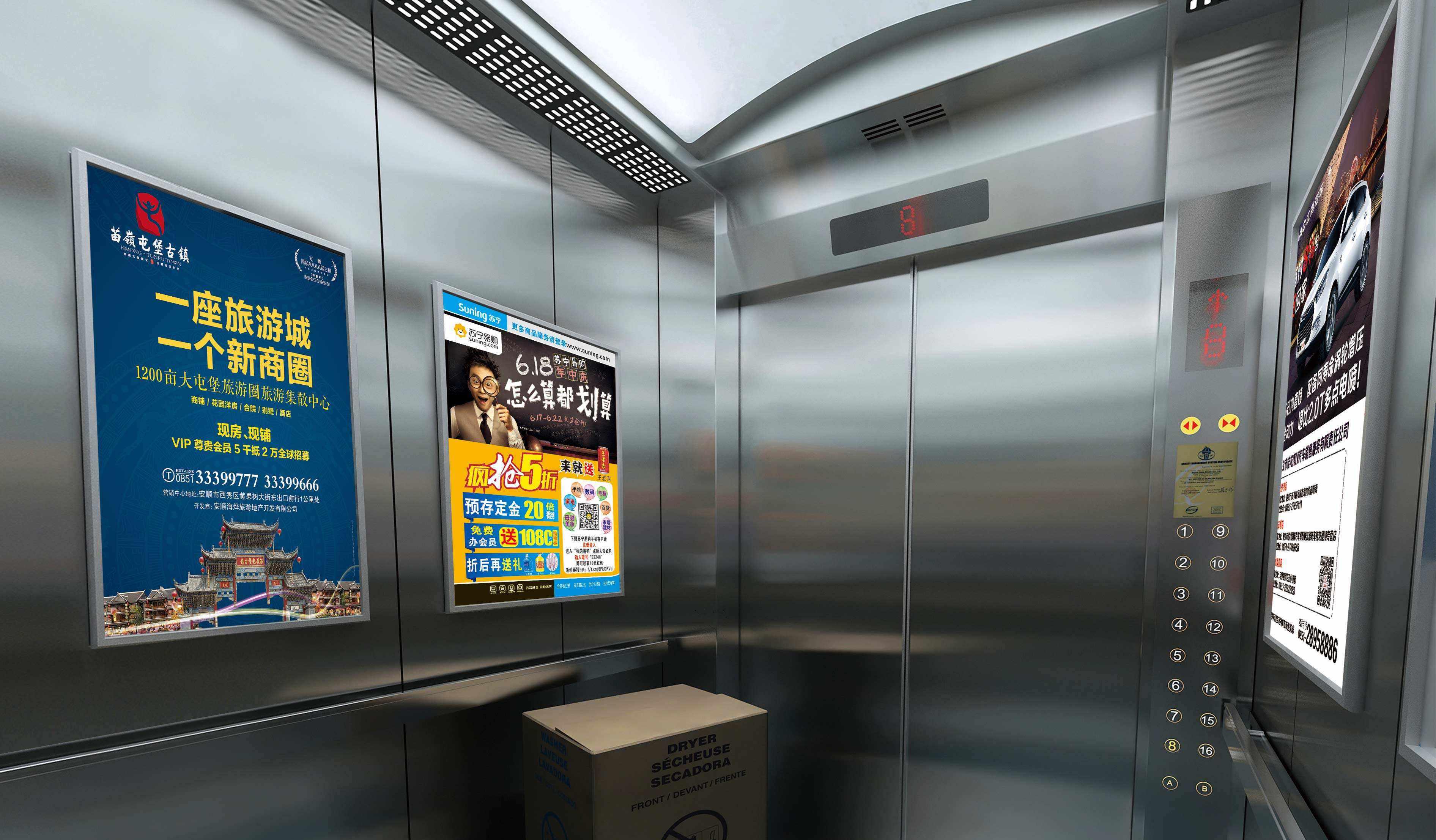 洗脑式电梯广告又来了。