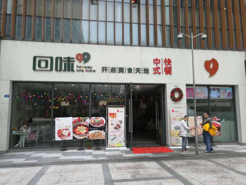 餐饮店为什么一定要精心打造门头?