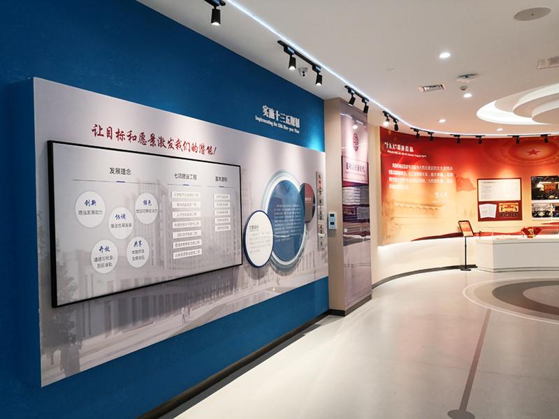 展厅文化墙