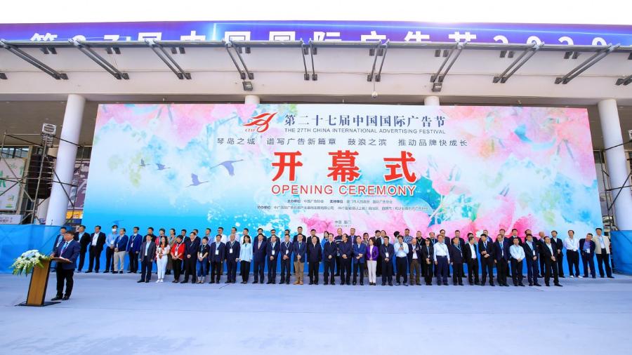 第27届中国广告节亮点回顾,精彩看点无数!