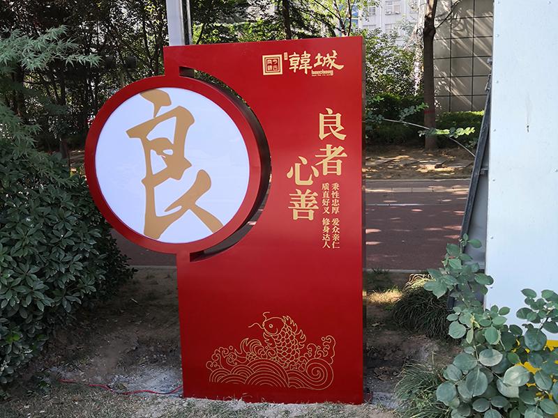 传统文化标识