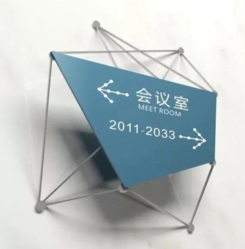 西安标牌制作公司分享标牌制作图片