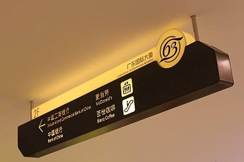 广告标识牌制作安装方式有哪些?